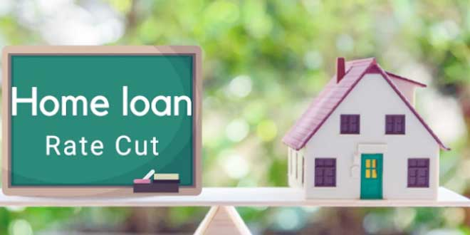 Mortgage Loan - Which Should You Get? (Mortgage Pre-Approval vs. Prequalification)